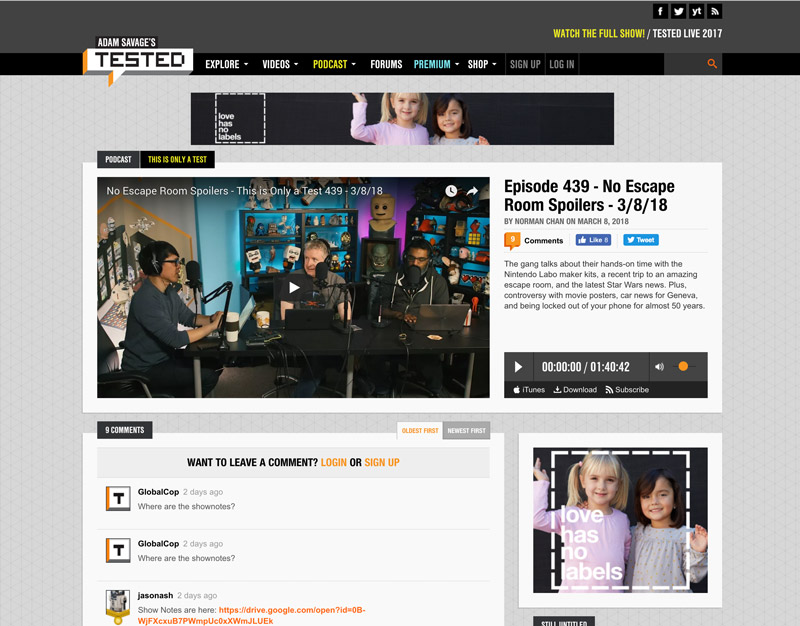 image of podcast website for This is Only a Test